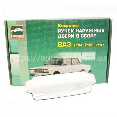 Евроручки ВАЗ-2107 Тюн-Авто (оригинал) окрашеные