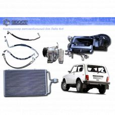 Установочный комплект кондиционера ВАЗ-21214 Нива Фрост