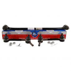 Комплект рулевых тяг ВАЗ-2121 (трапеция) БЗАК