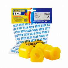 Подушка стабилизатора ВАЗ 2123 внутренняя маленькая SS20.72.24.001-02 (компл. 4 шт.) полиуретан SS 20