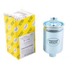 Фильтр топливный ВАЗ-2110 (инж. гайка) Невский Фильтр