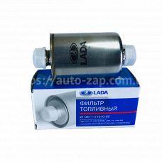 Фильтр топливный ВАЗ 2112 (инж. гайка) АвтоВАЗ